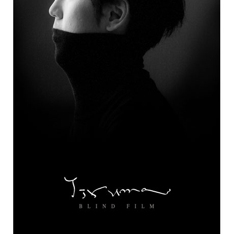 BLIND FILM [다이어리(양장) 에디션] [한정반]