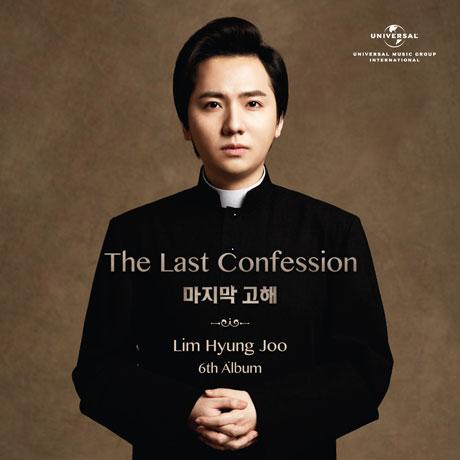 THE LAST CONFESSION: 마지막 고해 [CD+DVD] [디지팩 한정반]