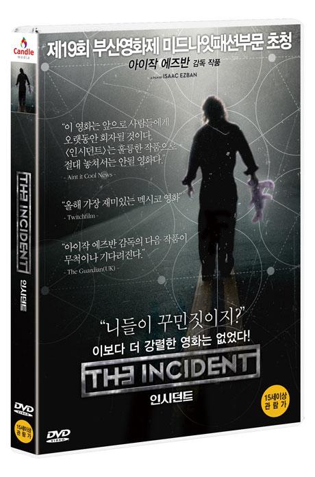 인시던트 [THE INCIDENT]