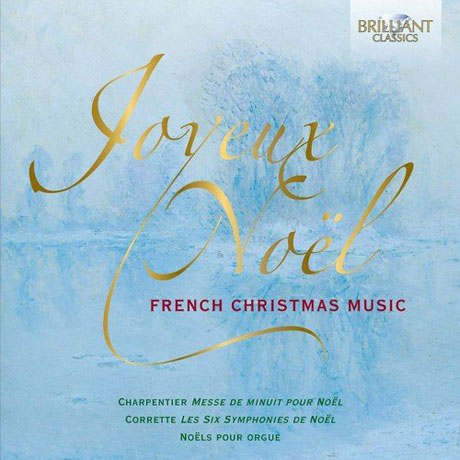 JOYEUX NOEL: FRENCH CHRISTMAST MUSIC/ ARADIA ENSEMBLE, LA FANTASIA, CHRISTIAN LAMBOUR [프랑스 크리스마스 음악 모음집]