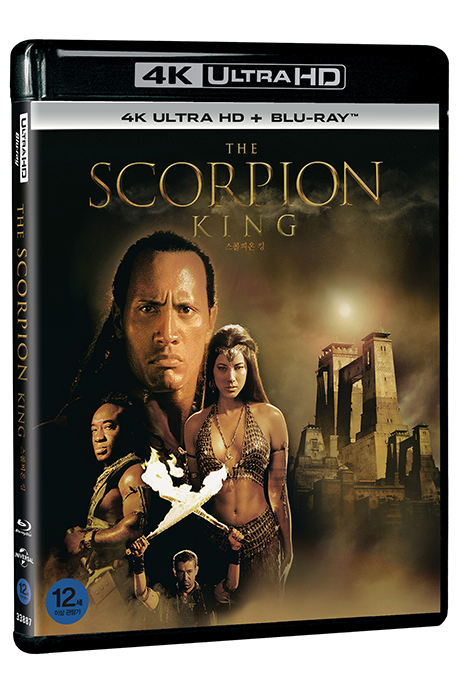스콜피온 킹 4K UHD+BD [THE SCORPION KING]