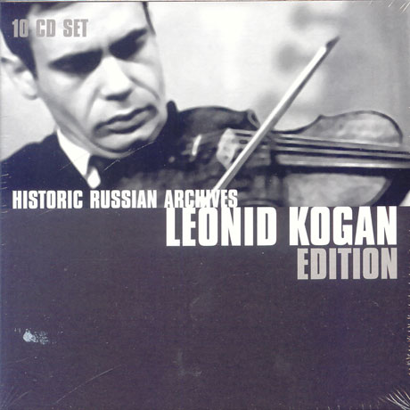 HISTORIC RUSSIAN ARCHIVES/ LEONID KOGAN EDITION