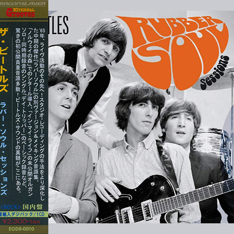 RUBBER SOUL SESSIONS