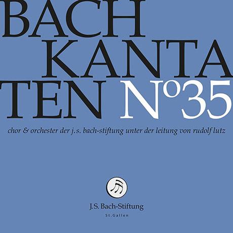 바흐 : 칸타타 35집(BWV. 21 & 32 & 47)