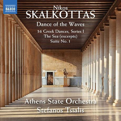 DANCE OF THE WAVES/ STEFANOS TSIALIS [스칼코타스: 파도의 춤 - 관현악 모음]