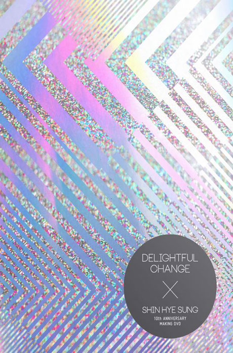 DELIGHTFUL CHANGE: 10TH ANNIVERSARY MAKING [2DVD+포토북]