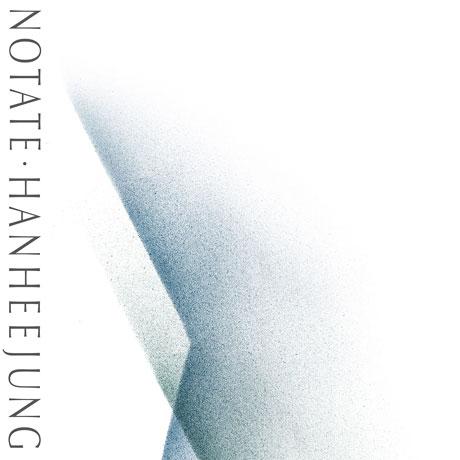 NOTATE [CD+악보책] [한정반]