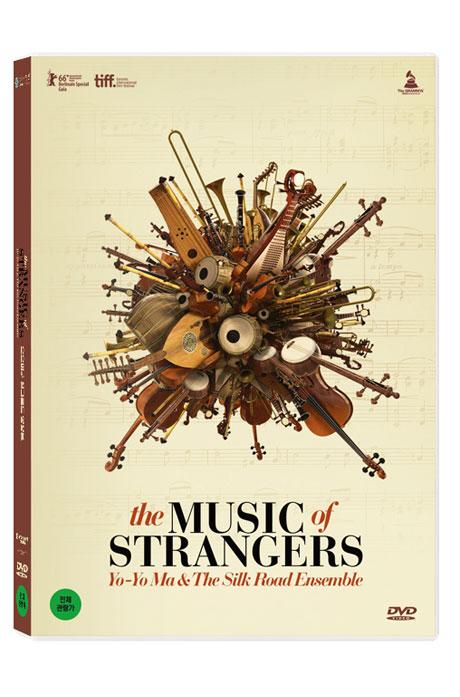 요요마와 실크로드 앙상블 [THE MUSIC OF STRANGERS: YO-YO MA & THE SILK ROAD ENSEMBLE]