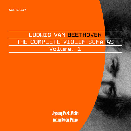 THE COMPLETE VIOLIN SONATAS VOLUME 1/ JIYOUNG PARK, YOAHN KWON [SACD HYBRID] [베토벤: 바이올린과 피아노를 위한 소나타 전곡 1집 - 박지영, 권요안]