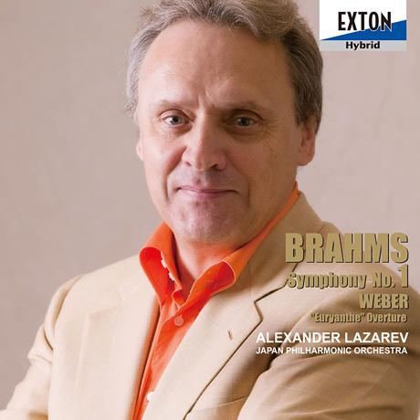 SYMPHONY NO.1 & EURYANTHE OVERTURE/ ALEXANDER LAZAREV [SACD HYBRID] [브람스: 교향곡 1번 & 베버: 오이리안테 서곡 - 알렉산더 라자레프]