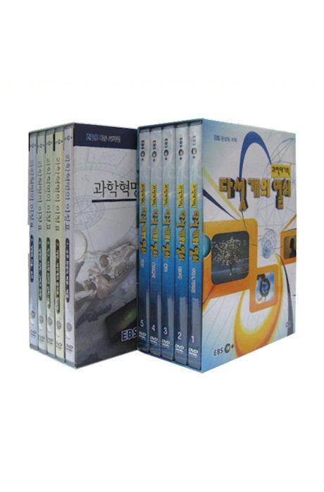 과학 대기획 2종 시리즈 [EBS 융합형 과학]