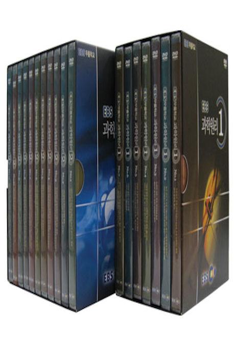EBS 과학원리 2종 시리즈