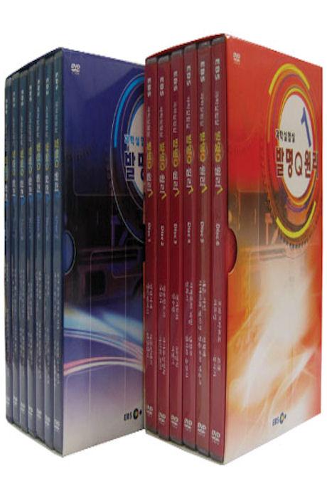 EBS 발명 Q원리 2종 시리즈