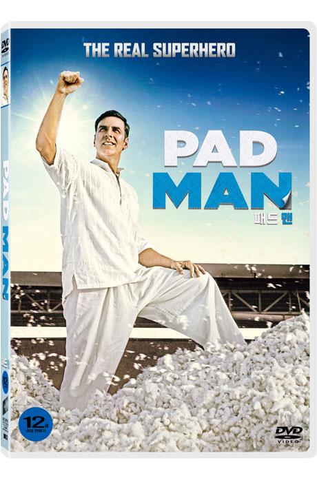 패드맨 [PAD MAN]