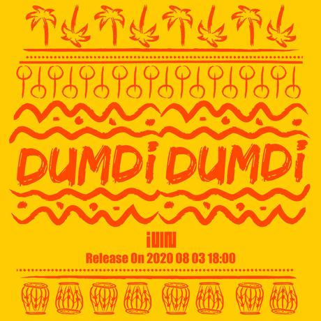 DUMDI_DUMDI [싱글] [NIGHT VER]