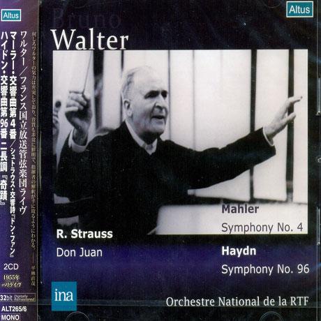 DON JUAN, SYMPHONY NO.4 & NO.96/ BRUNO WALTER [파리에서의 브루노 발터 3]