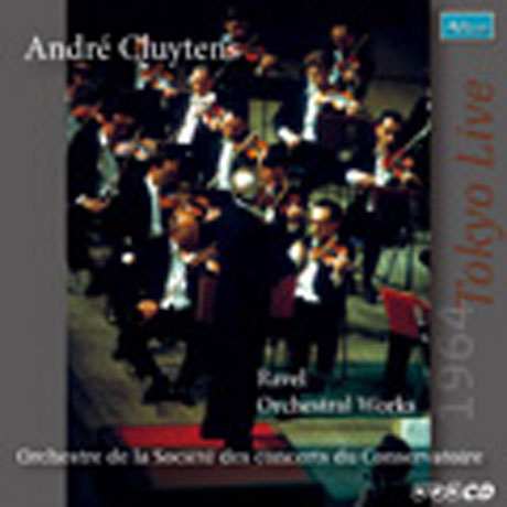 ORCHESTRAL WORKS/ ANDRE CLUYTENS
