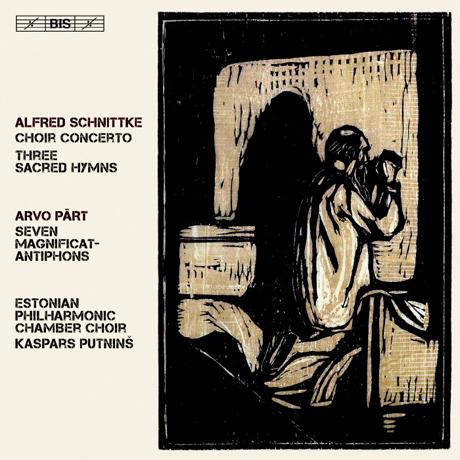 CHORAL WORKS 2/ ESTONIAN PHILHARMONIC CHAMBER CHOIR, KASPARS PUTNINS [SACD HYBRID] [슈니트케 & 패르트: 합창음악 - 에스토니아 필하모닉 챔버 합창단]