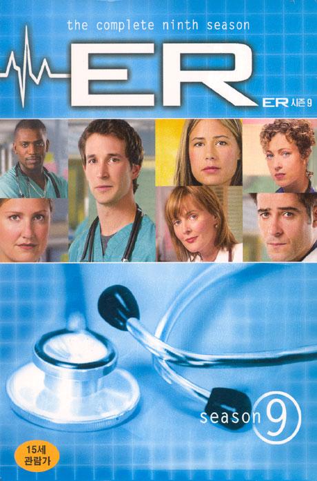 이알 시즌 9 [E.R: THE COMPLETE 9 SEASON] [15년 11월 워너 에버그린 TV 핫세일 프로모션]