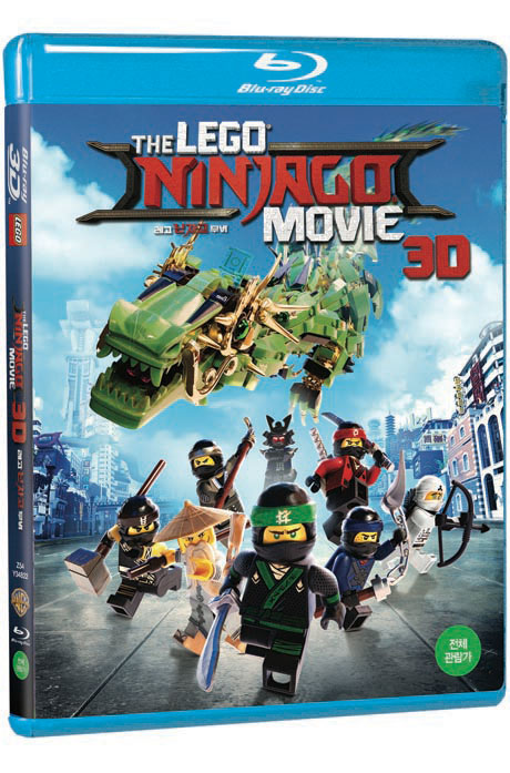 레고 닌자고 무비 3D+2D [THE LEGO NINJAGO MOVIE]