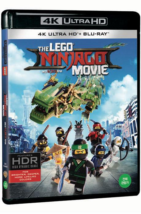 레고 닌자고 [4K UHD+BD] [한정판] [THE LEGO NINJAGO MOVIE]