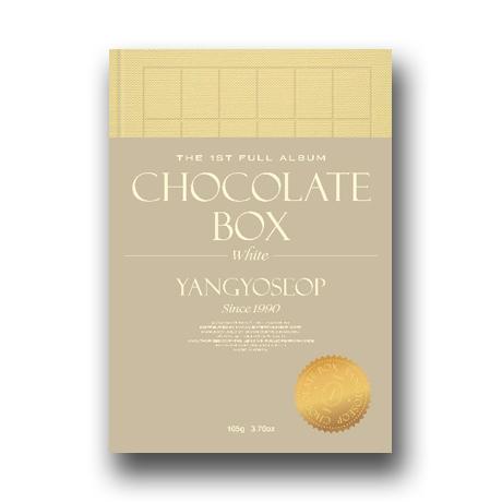 CHOCOLATE BOX [정규 1집] [WHITE VER]