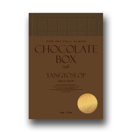 CHOCOLATE BOX [정규 1집] [MILK VER]