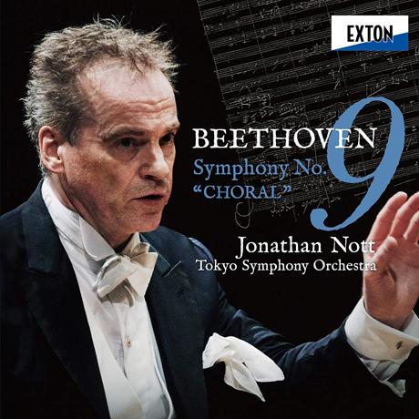 """SYMPHONY NO.9 """"CHORAL""""/ JONATHAN NOTT [SACD HYBRID] [베토벤: 교향곡 9번 """"합창"""" - 조나단 노트]"""