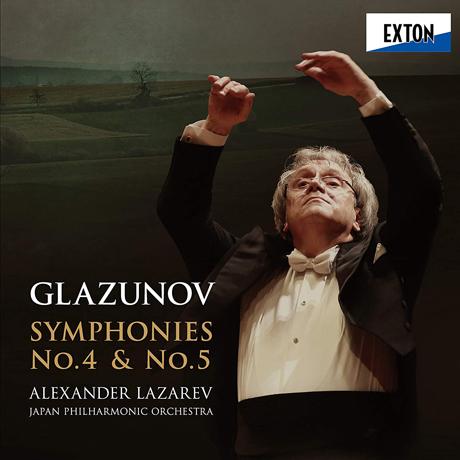 SYMPHONIES NOS.4 & 5/ ALEXANDER LAZAREV [SACD HYBRID] [글라주노프: 교향곡 4, 5번 - 알렉산더 라자레프]