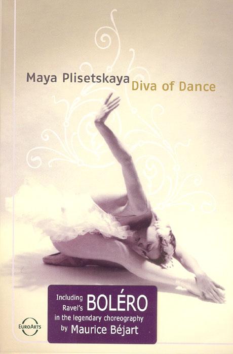 MAYA PLISETSKAYA: DIVA OF DANCE [마야 플리체츠카야: 디바 오브 댄스]