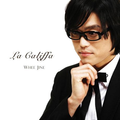 LA CALIFFA [싱글]