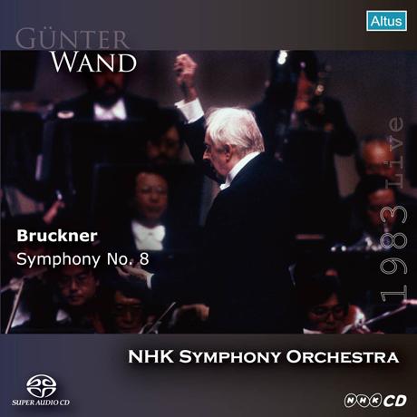 SYMPHONY NO.8/ GUNTER WAND [SACD] [브루크너: 교향곡 8번 - 귄터 반트]