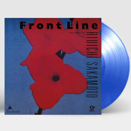 """FRONT LINE [7"""" CLEAR BLUE LP]"""