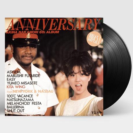 ANNIVERSARY FROM NEW YORK AND NASSAU 6TH ALBUM [180G LP]