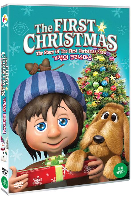 기적의 크리스마스 [THE FIRST CHRISTMAS]