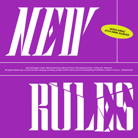 NEW RULES [미니 4집]