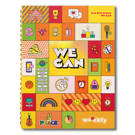 WE CAN [미니 2집]