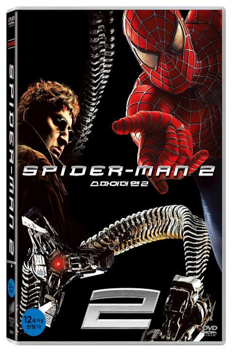 스파이더맨 2: 확장판 [SPIDER MAN 2.1]