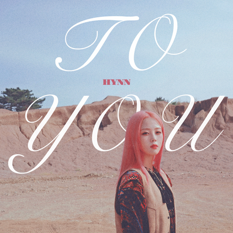 TO YOU [EP]