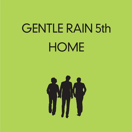 HOME [5TH]