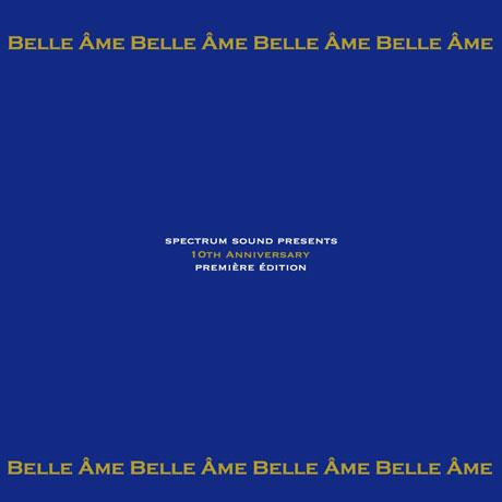 SPECTRUM SOUND: 10TH ANNIVERSARY PREMIERE EDITION [스펙트럼사운드 창립 10주년 에디션] [한정반]