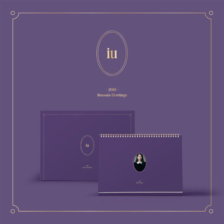 2019 SEASONS GREETING