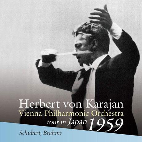 SYMPHONY NO.8 & NO.4/ HERBERT VON KARAJAN [슈베르트: 미완성 교향곡, 브람스: 교향곡 4번 - 카라얀 & 베를린 필하모닉 오케스트라 1959년 일본 콘서트 투어]