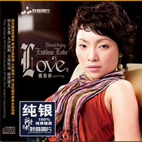 ENDLESS LOVE 2 [SILVER ALLOY] [한정반]