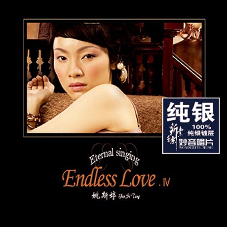 ENDLESS LOVE 4 [SILVER ALLOY] [한정반]