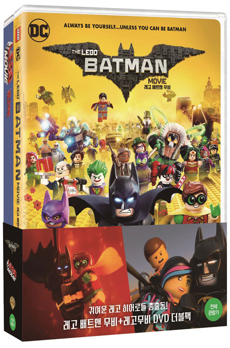 레고 배트맨 무비+레고 무비 [더블팩 한정판] [THE LEGO BATMAN MOVIE]