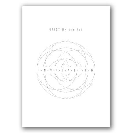 INVITATION: SILVER VER [정규 1집]