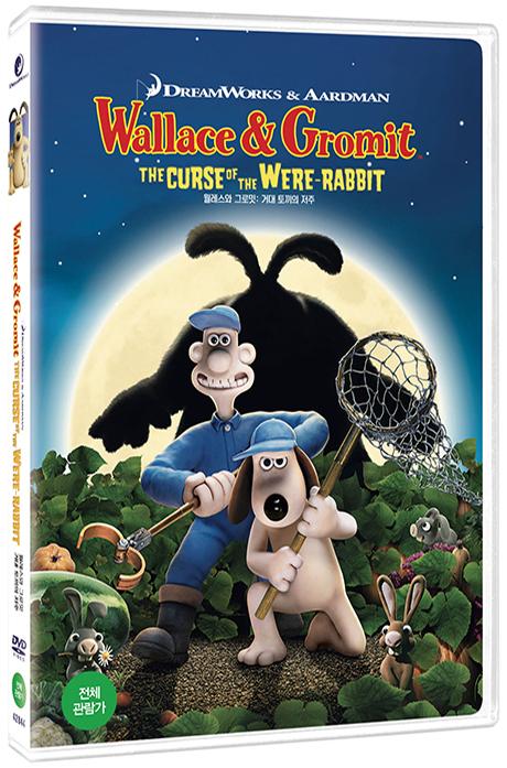 월레스와 그로밋: 거대토끼의 저주 [WALLACE & GROMIT: THE CURSE OF THE WERE-RABBIT]