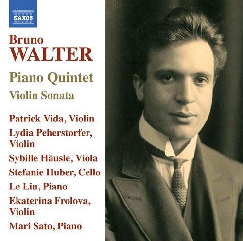 PIANO QUINTET & VIOLIN SONATA/ PATRICK VIDA, MARI SATO [브루노 발터(작곡): 바이올린 소나타 & 피아노 오중주]
