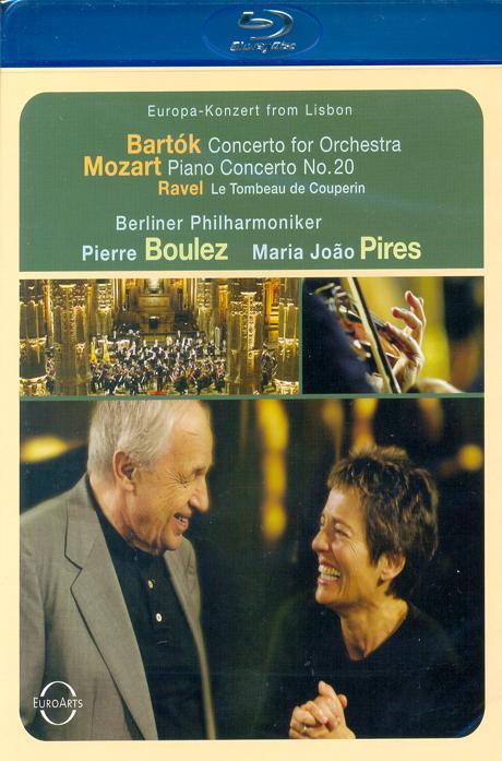 EUROPA KONZERT FROM LISBON/ MARIA JOAO PIRES, PIERRE BOULEZ [2003년 유로파 콘체르트]
